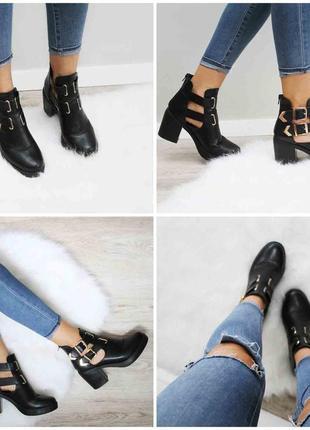Стильные ботинки с ремешками