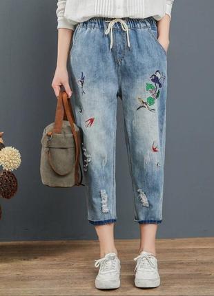 Укороченные джинсы джоггеры