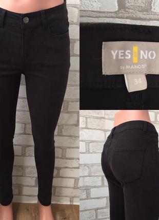 Классные чёрные штаны в обтяжку