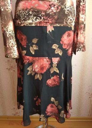 Комплект юбка и блуза, цветочный принт, р.44 наш, ес.