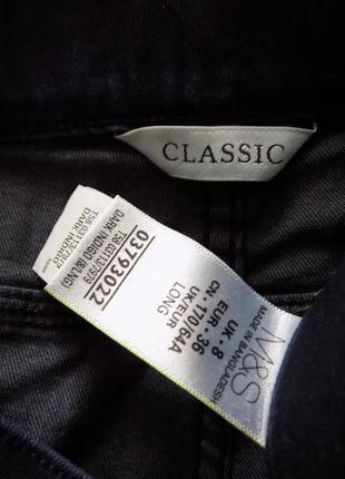 Высокая посадка, шикарные джинсы на весну5 фото