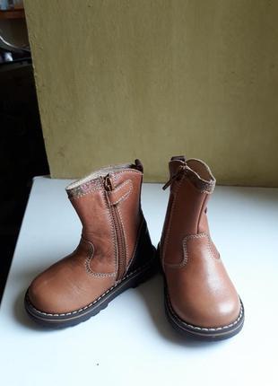 Ботинки pablosky 20 размер