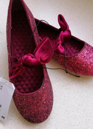 Туфли балетки блестящие5