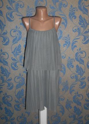 Трендовое, стильное, платье плиссе в микро блесточки