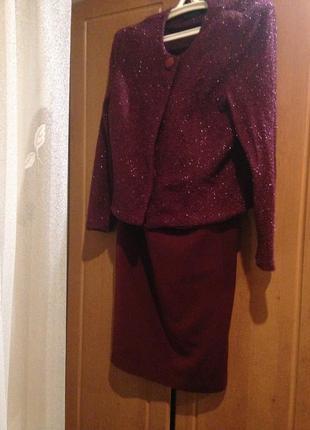 Красивый костюм с длинной юбкой