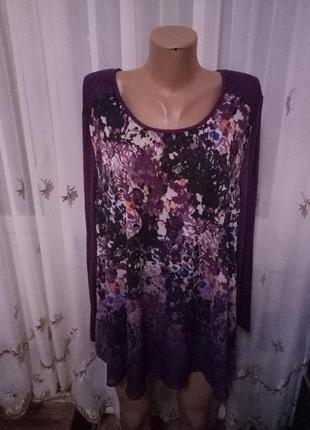 Блузка/футболка фиолетового цвета