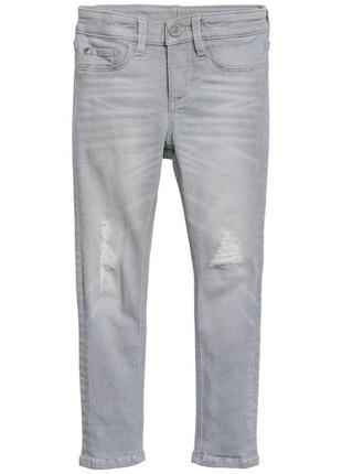 Рваные серые джинсы скинни на 4-5 лет h&m