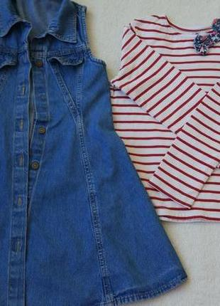 Big sale! комплект набор реглан лонгслив, платье сарафан на 7-8 лет
