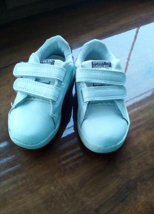 Кросівки спорт