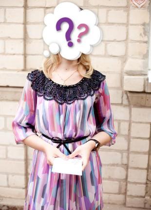 Легкое воздушное платье яркая расцветка можно для беременных