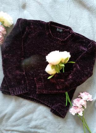 Велюровый плюшевый свитер topshop