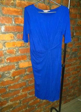 Платье с драпировкой dorothy perkins