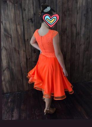 Платье для бальных танцев(стандарт)2 фото