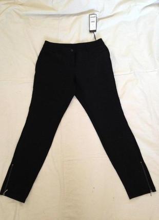 Супер новые с биркой брюки заужены,германия оригинал