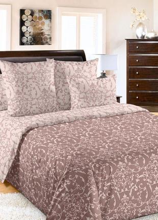 Комплект постельного белья из натурального перкаля