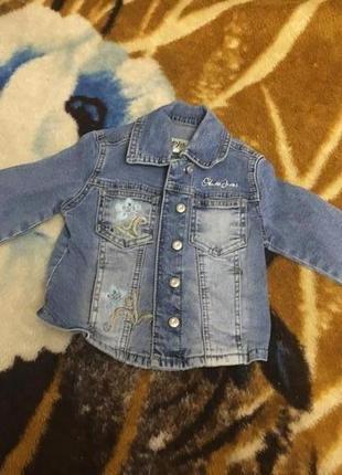 Джинсовая куртка gloria geans