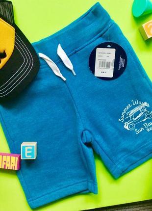 Хлопковые шорты с начесом, 100-130 размеры, финляндия