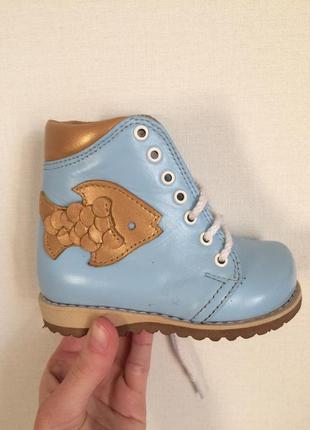 Ортопедические ботинки для ребёнка