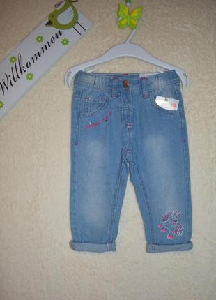 Стильные джинсики для самых маленьких модниц.