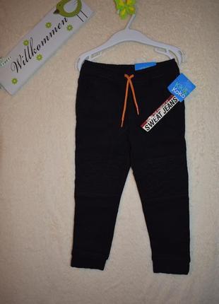 Стильные джинсы для малыша.