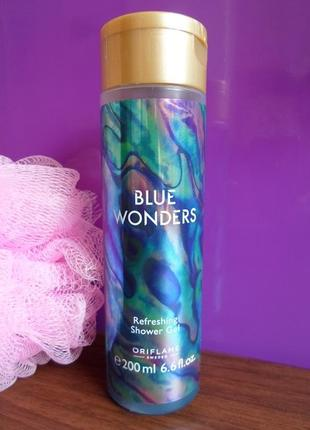 Освежающий гель для душа blue wonders