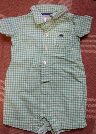Боди рубашка мальчику на 6 месяцев