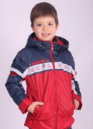 Ветровка на флисе куртка деми для мальчика кико kiko