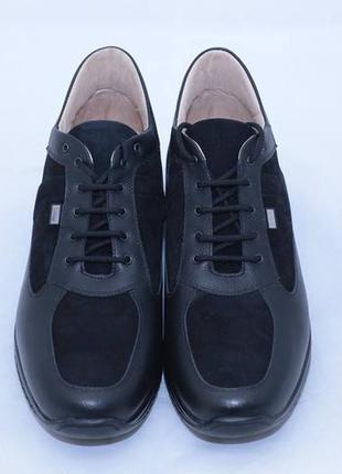 b2f3544a Итальянские мужские кроссовки (Италия) 2019 - купить недорого вещи в ...