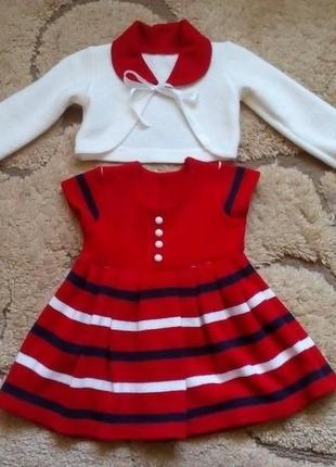 Красивое нарядное  платье болеро