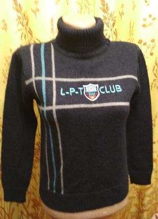 Темно синий свитер на подростка