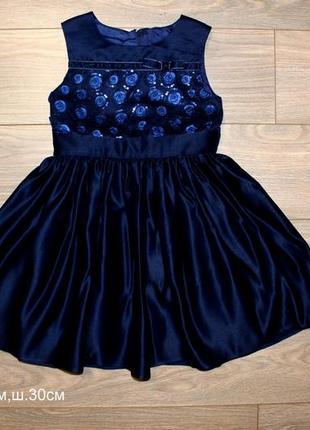 Платье 4года