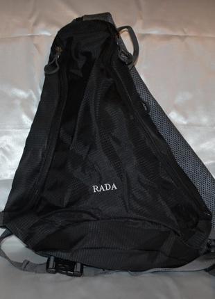 Спортивный рюкзак rada