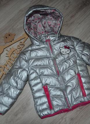 Деми курточка холодная осень-весна hello kitty р.98 сост идеал