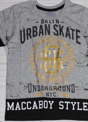 Хлопковая серая футболка с надписями, турция