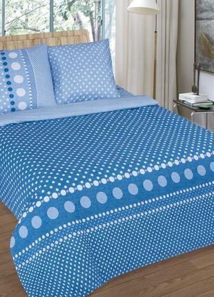 Грильяж - стильное постельное белье в горошек (поплин, 100% хлопок)