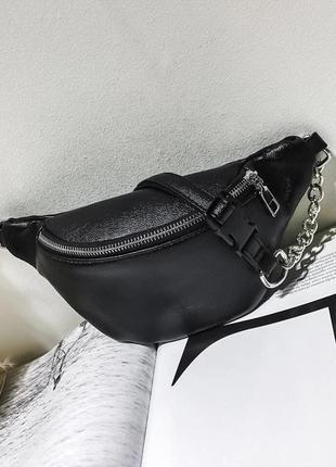 Тренд сезона! бананка женская черная \ поясная сумка \ на пояс жіноча