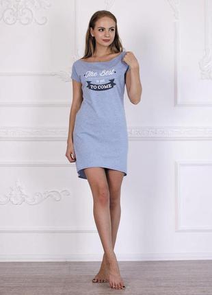 """Ночная рубашка женская серия """"dream"""" голубой меланж."""