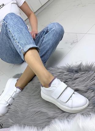Кожаные белые кеды на липучках,белые кроссовки на липучках.