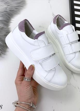 Кожаные белые кеды на липучках,белые кроссовки на липучках.2 фото