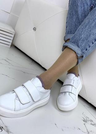 Кожаные белые кеды на липучках,белые кроссовки на липучках.8 фото