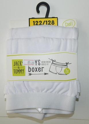 Набор 2 шт детских белых трусиков-шортиков jacky & tommy
