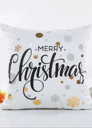 Декоративная белая новогодняя наволочка велюровая merry christmas рождество новый год