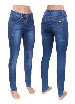 Завужені джинси