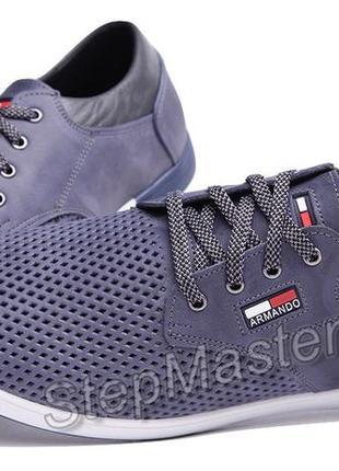 Спортивные туфли hilfiger armando denim - натуральный нубук с перфорацией