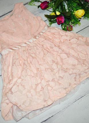 Шикарное нежное платье next