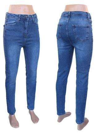 Щільні та стильні завужені mom-джинси (26-31 розміри)
