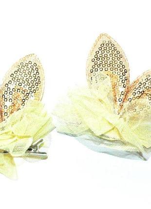 Желто-золотистые заячьи ушки с фатином и пайетками