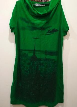 Зелёное женское платье