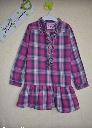 Фирменное платье-рубашка для модницы.
