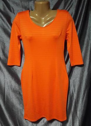Платье miusol